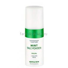 Aravia Mint Talc-Powder Тальк-пудра охлаждающий с маслом мяты 150 мл.