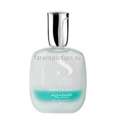 Alfaparf SDL Sublime Двухфазная сыворотка для разглаживания волос 45 мл.