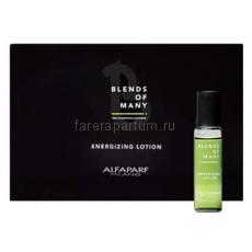 Alfaparf Blends of Many Интенсивная сыворотка для восстановления ослабленных волос 12*10 мл.
