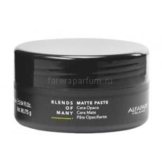 Alfaparf Blends of Many Матовая паста средней фиксации 100 мл.