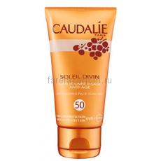 Caudalie Антивозрастной солнцезащитный крем для лица SPF50 50 мл.