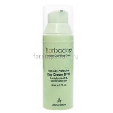 Anna Lotan BarbadosЛегкий защитный дневной крем SPF50 для деликатной жирной / комбинированной кожи 50 мл.