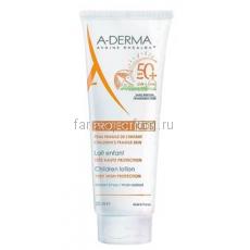 А-дерма Протект Солнцезащитный лосьон для детей SPF50+ 250 мл.