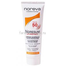 Noreva Норесан УФ Протект Минеральный крем с высокой степенью защиты SPF50 40 мл.