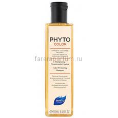 Phyto Фитоколор Шампунь - защита цвета 250 мл.