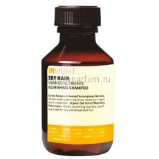 Insight Dry Hair Увлажняющий и питательный шампунь для сухих волос 100 мл.