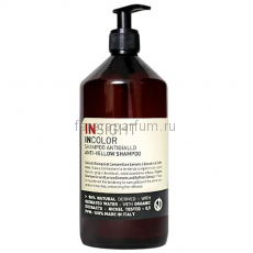 Insight Incolor Anti-Yellow Шампунь для нейтрализации жёлтого оттенка волос 900 мл.