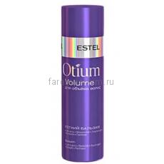 Estel Otium Volume Легкий бальзам для объёма волос  200 мл.