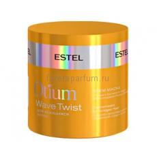 Estel Otium Wave Twist Крем-маска для вьющихся волос 300 мл.