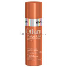 """Estel Otium Color Life Спрей-уход для волос """"Яркость цвета"""" 100 мл."""