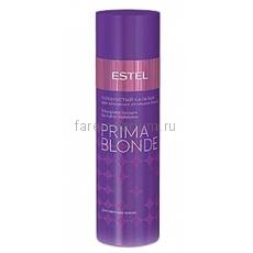 Estel Prima Blonde Серебристый бальзам для холодных оттенков блонд 200 мл.