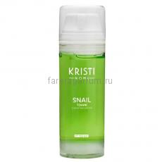 Kristi Home Snail Тоник с секретом улитки 155 мл.
