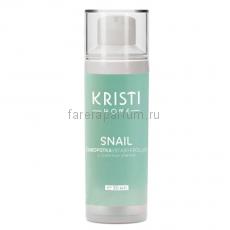 Kristi Home Snail Cыворотка увлажняющая с секретом улитки 30 мл.
