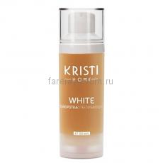 Kristi Home White Cыворотка для выравнивания цвета лица 30 мл.