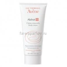 Avene Акерат 10 Интенсивный увлажняющий крем для тела для очень сухой кожи склонной к шелушению 200 мл.