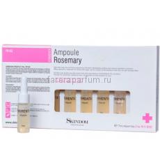 Skindom Fermenta Ampoules Rosemary Концентрат для лица с ферментами розмарина для эластичности кожи 7 мл * 7 шт. (срок годности: 16.12.2021)