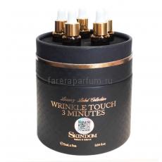 Skindom Wrinkle Touch 3 Minute Luxury 3-х минутный экспресс концентрат-бустер против морщин 5*5 мл.