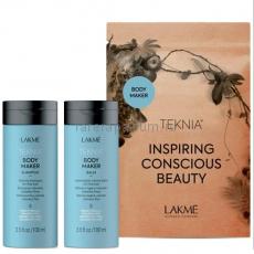 Lakme Body Maker Дорожный набор для придания объема волосам (шампунь 100 мл. + бальзам 100 мл.)