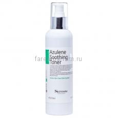 Skindom Azulene Soothing Toner Тоник для лица успокаивающий с азуленом 220 мл. (срок годности: 26.12.2021)