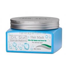 Dr. Sea Маска для волос с оливковым маслом, папайей и зеленым чаем 325 мл.