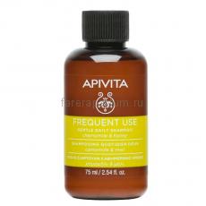 Apivita Мягкий шампунь для частого использования с Ромашкой и Мёдом 75 мл.