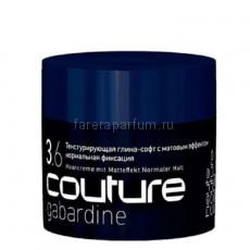 Estel Haute Couture Gabardine Текстурирующая глина-софт с матовым эффектом 40 мл.