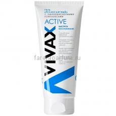 """Vivax Active Гель """"Релаксантный"""" с аминокислотными комплексами 200 мл."""