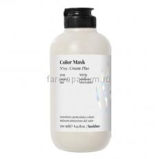 Farmavita Back Bar Color Mask № 05 Маска защитная для окрашенных волос 250 мл.