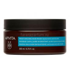 Apivita Увлажняющая маска для волос с Гиалуроновой кислотой и Алое 200 мл.
