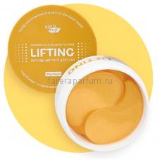 Kristi Lifting Peptides & Gold Patch for eyes Пептидный патч для глаз 60 шт.
