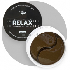 Kristi Relax Peptides & Black Patch for eyes Пептидный патч для глаз 60 шт.
