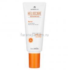 Heliocare Advanced spray SPF 50 Солнцезащитный спрей SPF 50 200 мл.