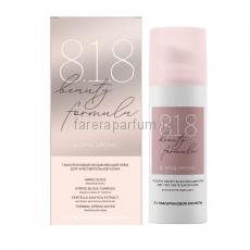8.1.8 Beauty formula B. Hyaluronic Гиалуроновый увлажняющий крем для чувствительной кожи 50 мл.