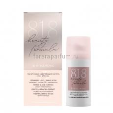 8.1.8 Beauty formula B. Hyaluronic Гиалуроновая сыворотка для контура глаз и ресниц 15 мл.