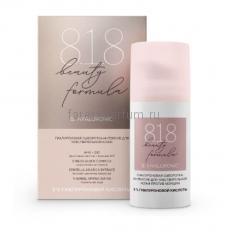 8.1.8 Beauty formula B. Hyaluronic Гиалуроновая сыворотка-интенсив для чувствительной кожи 30 мл.