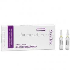 SkinClinic Organic Silicon Концентрат органический кремний 10 шт. * 5 мл.