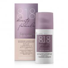 8.1.8 Beauty formula B. Collagen Коллагеновый стимулирующий крем-лифтинг для зрелой кожи вокруг глаз 15 мл.