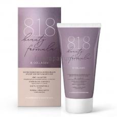 8.1.8 Beauty formula B. Collagen Коллагеновая маска-интенсив для зрелой чувствительной кожи 75 мл.