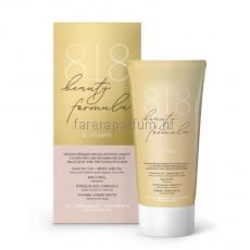 8.1.8 Beauty formula B. Vitamin Увлажняющая маска-антиоксидант с комплексом витаминов для молодой чувствительной кожи 75 мл.