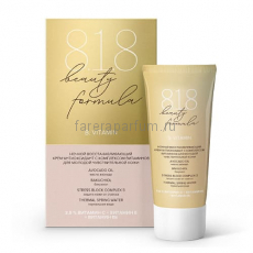 8.1.8 Beauty formula B. Vitamin Ночной восстанавливающий крем-антиоксидант с комплексом витаминов для молодой чувствительной кожи 50 мл.