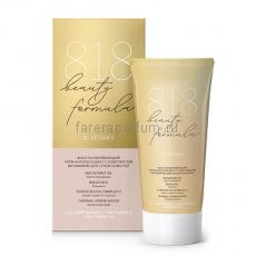 8.1.8 Beauty formula B. Vitamin Восстанавливающий крем-антиоксидант с комплексом витаминов для сухой кожи рук 75 мл.