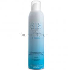 8.1.8 Beauty formula B.Thermal Термальная минерализующая вода для чувствительной кожи 300 мл.