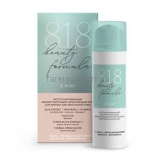 8.1.8 Beauty formula B. Pure Восстанавливающий себорегулирующий увлажняющий крем для жирной чувствительной кожи 50 мл.