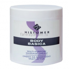 Histomer Body Basica Базовый массажный крем 1000 мл.