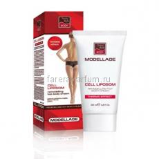 "Beauty Style Modellage Крем для тела моделирующий с эффектом разогрева ""Cell Liposom "" 200 мл."