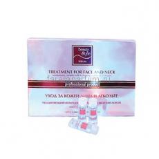 Beauty Style Комплекс увлажняющий для сухой и обезвоженной кожи, а также для кожи с признаками увядания 12 ампул по 5 мл.