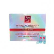Beauty Style Комплекс лифтинговый с экстрактом икры для увядающей кожи с признаками старения 12 ампул по 5 мл.