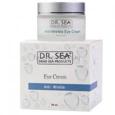 Dr. Sea Крем от морщин вокруг глаз 50 мл.