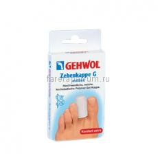 Gehwol G Колпачок на палец (средний размер) 6 шт.