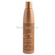 Estel Curex Color Intense Бальзам Обновление цвета для волос теплых оттенков блонд (бежевый нейтральный) 250 мл.